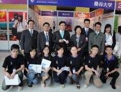 中国驻泰大使馆将在曼谷大学校园举办国庆62周年