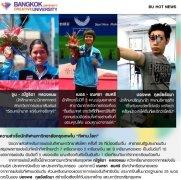 曼谷大学学生代表泰国国家队参加深圳大运会