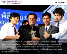 曼谷大学学生获得泰国高校广告大赛冠军
