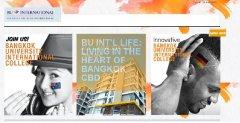 BU International (曼谷大学国际学院) 最新资讯
