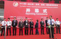 曼谷大学参加第八届云南国际教育博览会,取得圆满成功