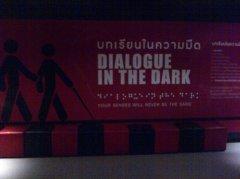 曼谷大学泰语语言预科班新生参加 Dialogue in the Dark