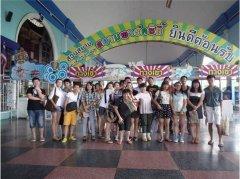 泰国曼谷大学预科班同学到暹罗游乐园开展拓展运动