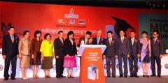 曼谷大学迎接新挑战,开设国际标准会展管理新