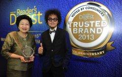 曼谷大学获得2013年值得信赖品牌白金奖