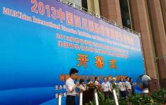 曼谷大学圆满完成四川、云南、广西教育展活动