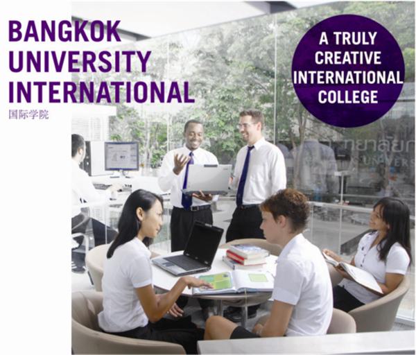泰国曼谷大学BUI 国际学院怎么样?