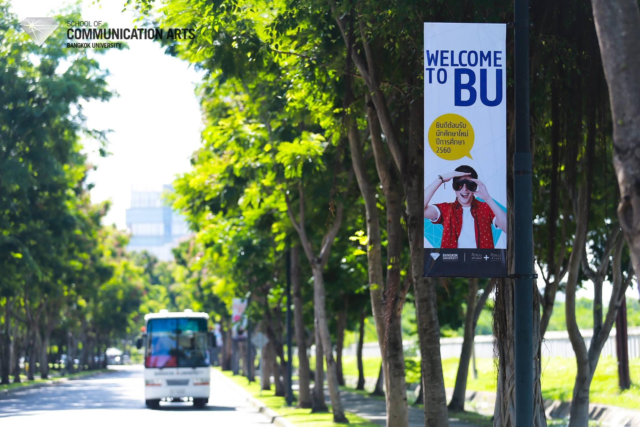 曼谷大学本科2018学年最新校历
