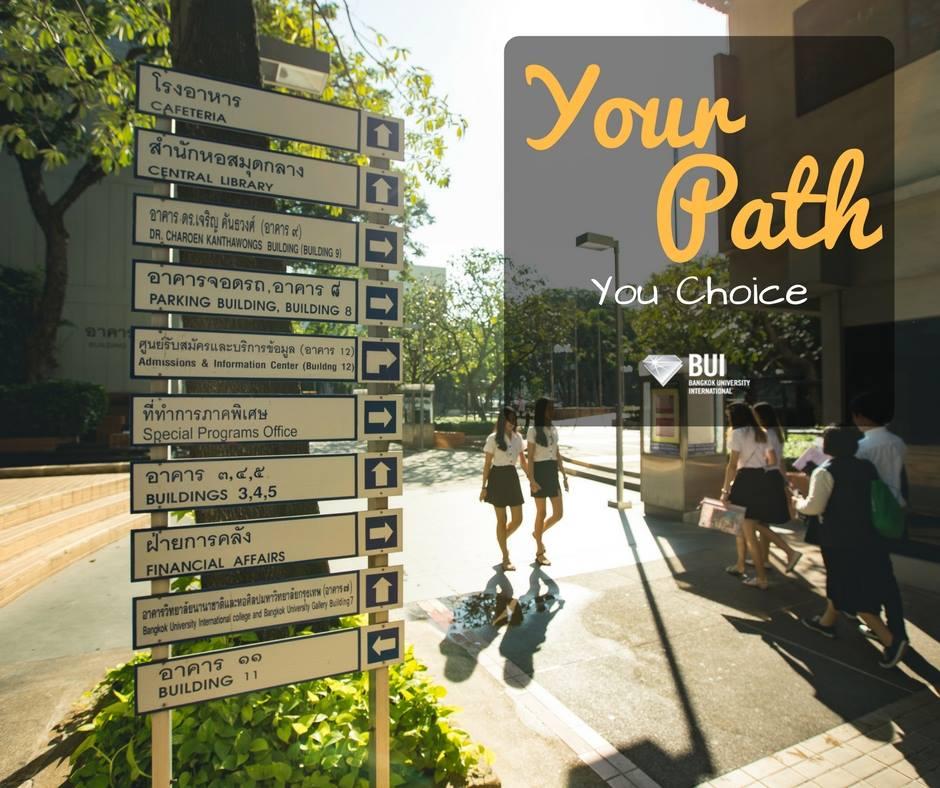 泰国高等教育