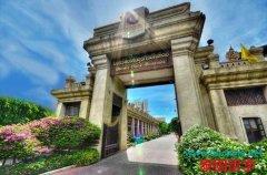 泰国博仁大学是公立还是私立大学?博仁大学相当于国内几本大学?