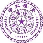 今年中国大学综合实力排行榜清华北大浙江大学位居前三