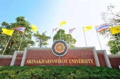 诗大是哪个大学的简称?诗大在泰国大学的地位怎么样?