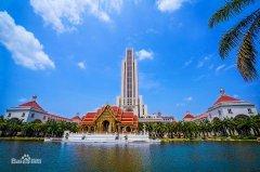 泰国易三仓大学有哪些王牌专业?雅思要多少分?