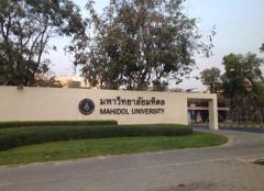 泰国玛希隆大学2021年留学有哪些本科专业?附申请条件清单