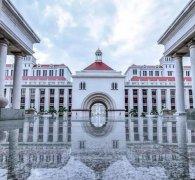 泰国易三仓大学录取率高吗?
