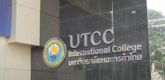 2021年去泰国留学安全吗?学生家长关心的留学问题集锦