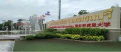 曼谷吞武里大学和中国哪些大学有合作?