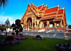 易三仓大学在泰国排名多少位?