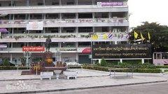 泰国班颂德皇家大学是公立还是私立大学?有哪些专业?