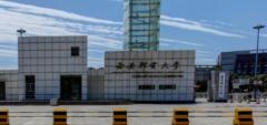 西安邮电大学2021年有哪些王牌专业?附各专业详细排名