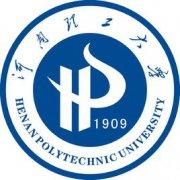 河南理工大学2021年有哪些王牌专业?附各专业详细排名