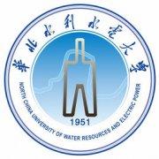 华北水利水电大学2021年有哪些王牌专业?附各专业详细排名