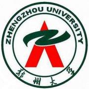 郑州大学2021年有哪些王牌专业?附各专业详细排名