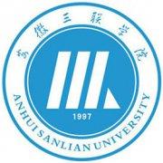 安徽三联学院2021年有哪些王牌专业?附热门专业排名