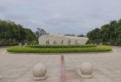 桂林医学院2021年有哪些王牌专业?附热门专业排名