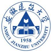 安徽建筑大学2021年有哪些王牌专业?附各专业详细排名