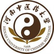 河南中医药大学2021年有哪些王牌专业?附各专业详细排名