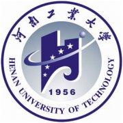 河南工业大学2021年有哪些王牌专业?附各专业详细排名