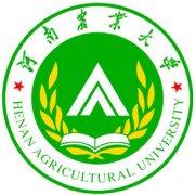 河南农业大学2021年有哪些王牌专业?附各专业详细排名