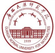 广西民族师范学院2021年有哪些王牌专业?附热门专业排名