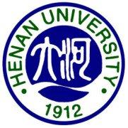 河南大学2021年有哪些王牌专业?附各专业详细排名