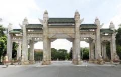 华南农业大学2021年有哪些王牌专业?附各专业详细排名