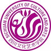 四川文化艺术学院2021年有哪些王牌专业?附热门专业排名