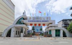 广东医科大学2021年有哪些王牌专业?附各专业详细排名
