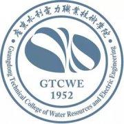 广东水利电力职业技术学院2021年热门专业排名,高考志愿填报哪个专业好