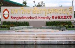 曼谷吞武里大学2021本科招生专业和费用标准