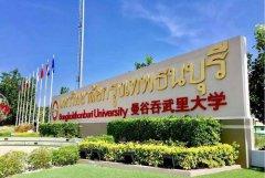 曼谷吞武里大学2021年专升本有哪些专业?